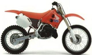 CR250R'90