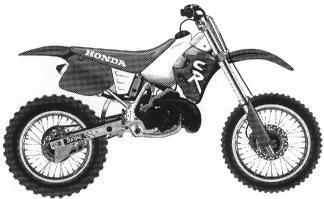 CR250R'92