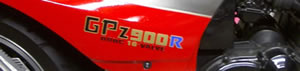 GPZ 900R